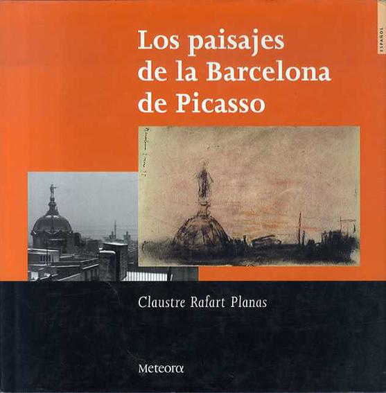 ピカソ Los paisajes de la Barcelona de Picasso/Claustre Rafart Planas