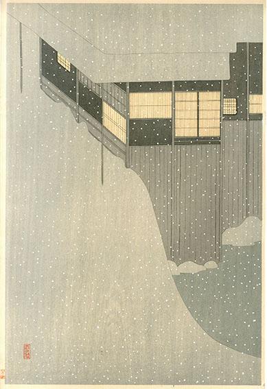 雪の朝/小村雪岱