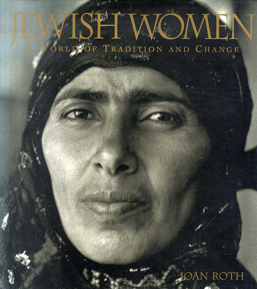 Jewish Women A World of Tradition and Change/Joan Roth