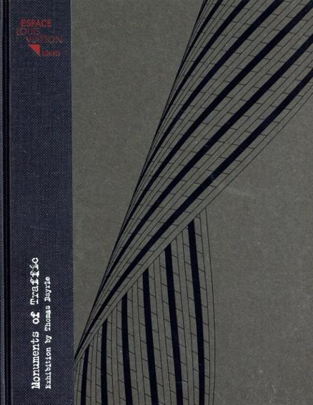 トーマス・バイルレ Thomas Bayrle: Monuments of Traffic/