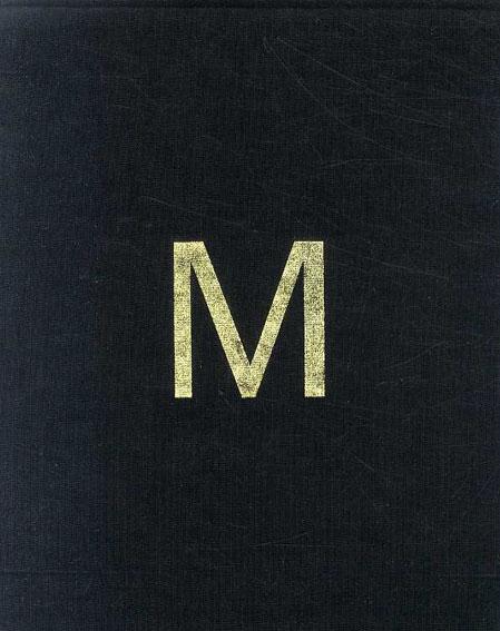 ハーブ・リッツ写真集 Herb Ritts: Men/Women 2冊組/Herb Ritts