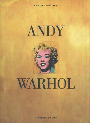 アンディ・ウォーホル Andy Warhol/Philippe Tretiack