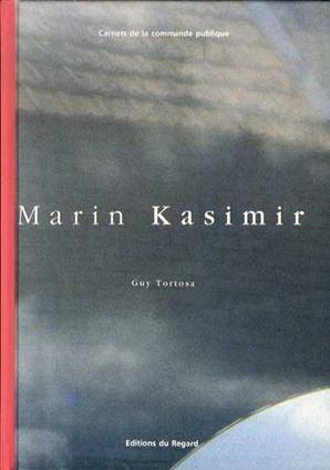 マリン・カシミール Marin Kasimir/Guy Tortosa