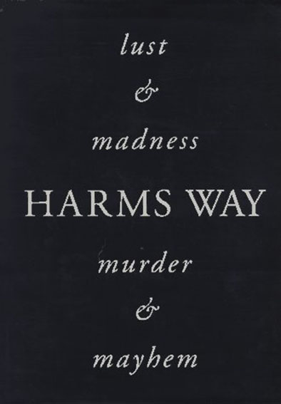ジョエル・ピーター・ウィトキン写真集 Harms Way: Lust & Madness, Murder & Mayhem : A Book of Photographs/Joel-Peter Witkin