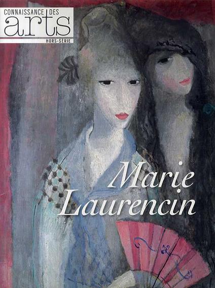 マリー・ローランサン Marie Laurencin/