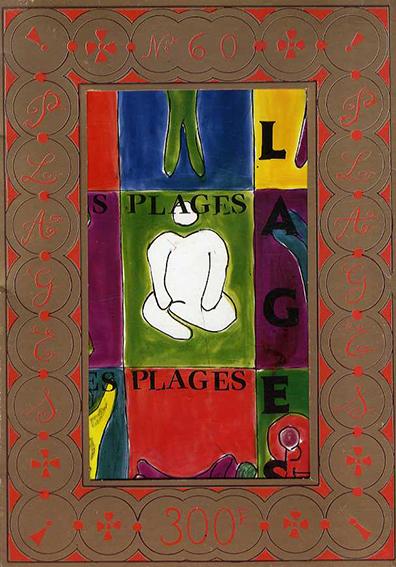Plages No.60/