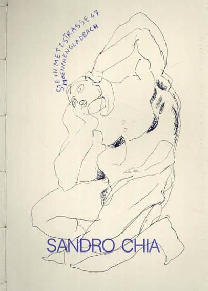 サンドロ・キア Sandro Chia: Monchengladbach Journal/