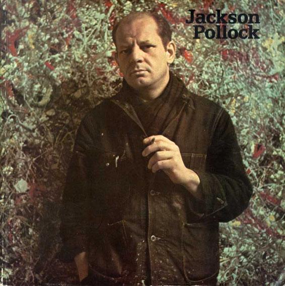 ジャクソン・ポロック Jackson Pollock /Ellen G. Landau