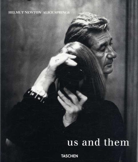 ヘルムート・ニュートン写真集 Helmut Newton and Alice Springs: Us and Them/Helmut Newton June Browne