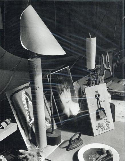 アイラ・ノーウィンスキー写真集 Ira Nowinski: The Studio of Man Ray/Ira Nowinski