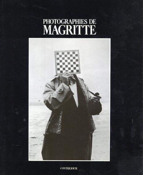 ルネ・マグリット Photographies De Magritte/Magritte