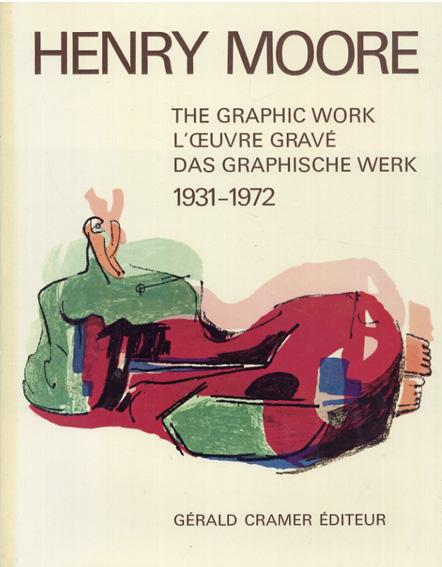 ヘンリー・ムーア カタログ・レゾネ 全4冊揃 Henry Moore: Catalogue of Graphic Work 1931-1972/1973-1975/1976-1979/1980-1984/