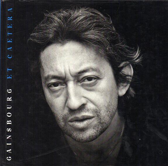 セルジュ・ゲンズブール Gainsbourg Et Caetera/Serge Gainsbourg
