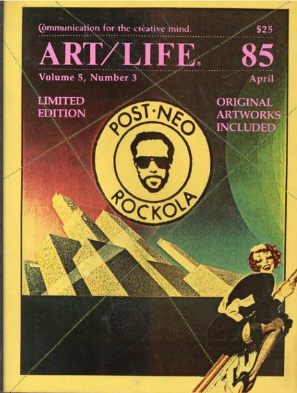 Art/Life limited Edition Volume5, Number3 April: Original Artworks Included/