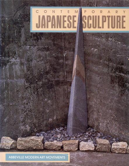 Contemporary Japanese Sculpture/Janet Koplos