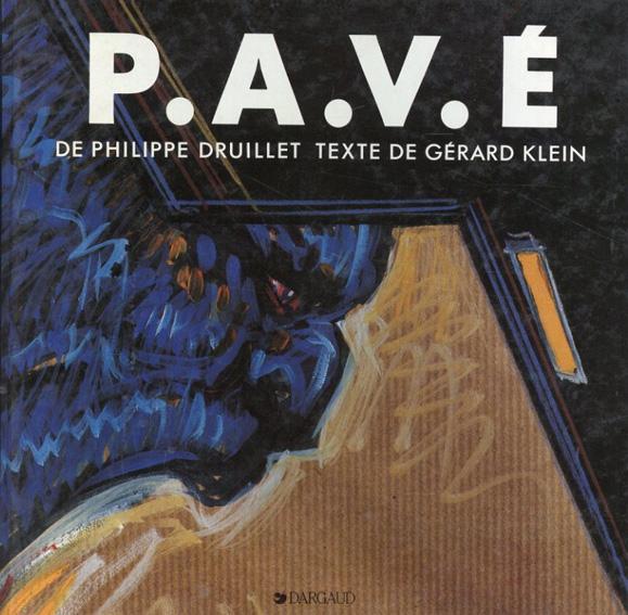 フィリップ・ドリュイエ Philippe Druillet: P.A.V.E./