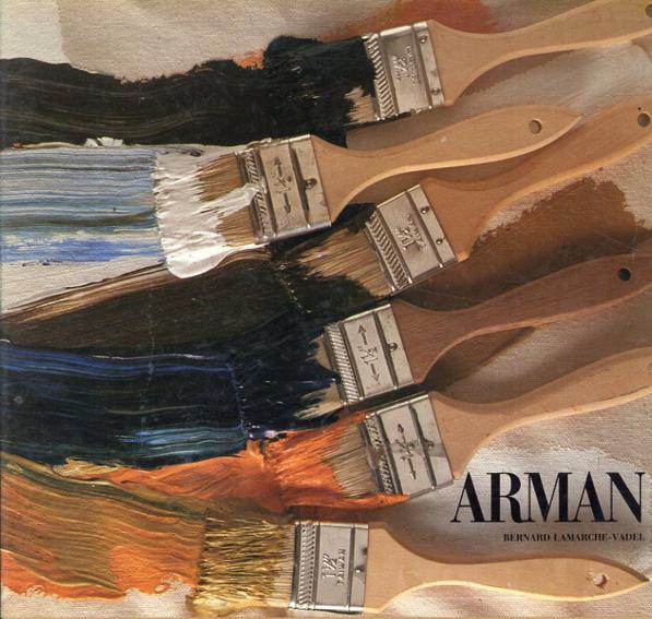 アルマン: Arman/
