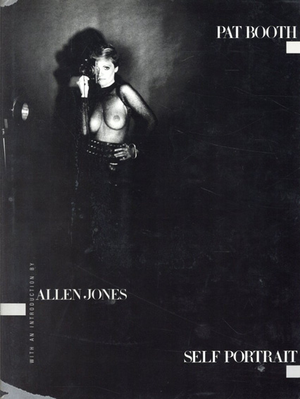Allen Jones アレン・ジョーンズ: Self Portrait/Pat Booth