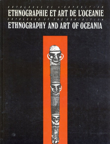 Ethnography and the Art of Oceania/