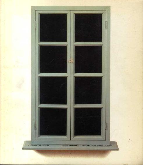 マルセル・デュシャン展 反芸術「ダダ」の巨匠 見るひとが芸術をつくる/田中一光表紙デザイン