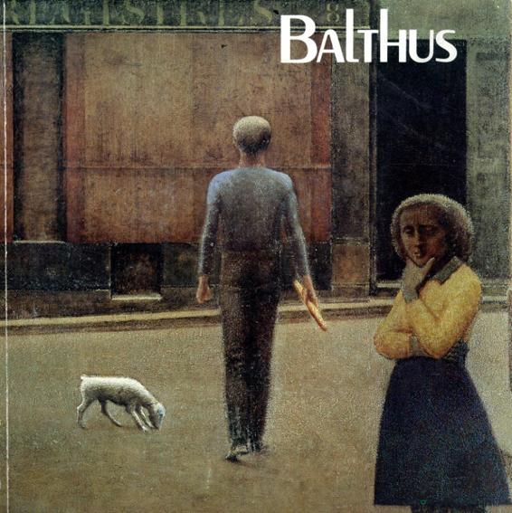 バルテュス Balthus/