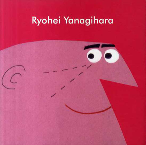 柳原良平  Ryohei Yanagihara/柳原良平