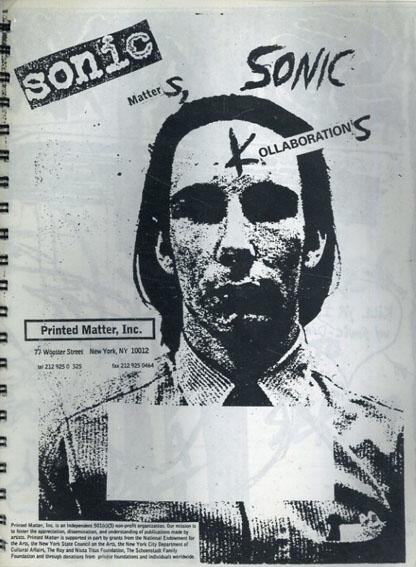 Sonic Matters, Sonic Kollaborations/Lee Ranaldo/Thurston Moore