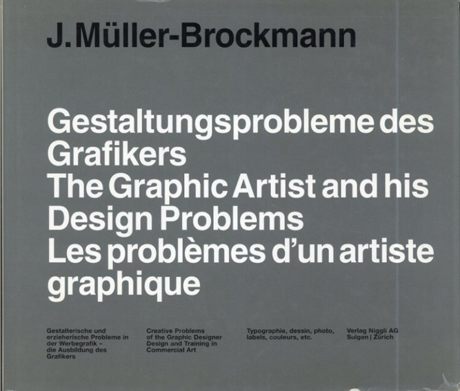 ヨゼフ・ミューラー=ブロックマン Gestaltungsprobleme Des Grafikers/the Graphic Artist and His Design Problems/Les Problemes D'UN Artiste Graphique/J. Muller-Brockmann