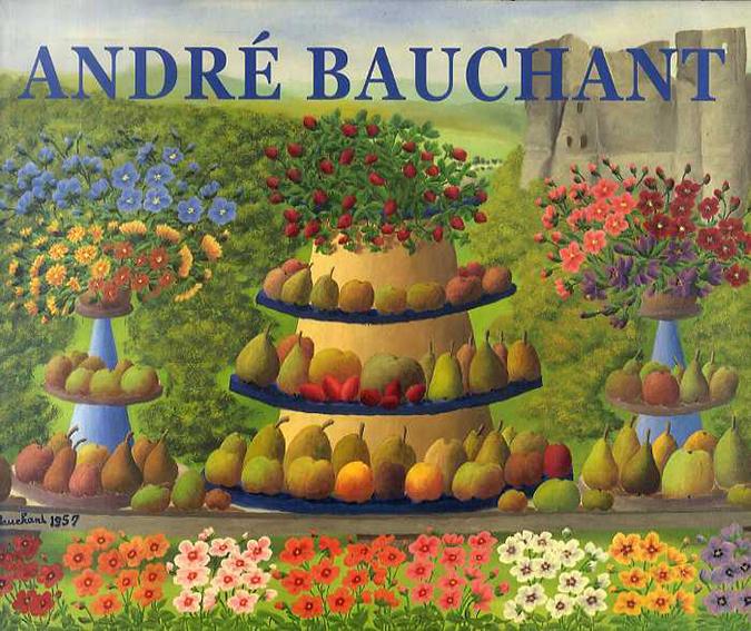 アンドレ・ボーシャン展 Andre Bauchant/アンドレ・ボーシャン