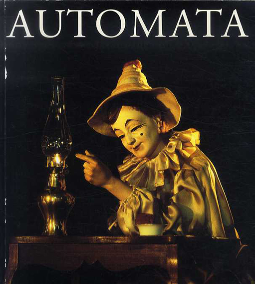 Automata at Bagatelle/Christain Bailly