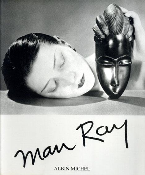 マン・レイ Man Ray 1890-1976/