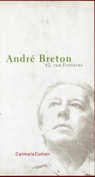 アンドレ・ブルトン Andre Breton, 42, rue Fontaine 全8冊揃/Jean Michel Ollé
