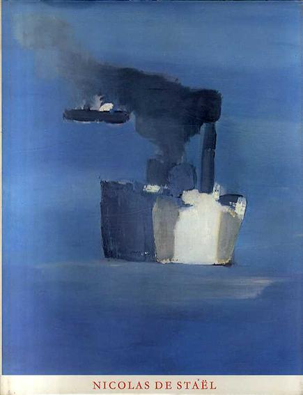 ニコラ・ド・スタール Nicolas de Stael: ausstellung august-oktober 1964, Galerie Beyeler Basel/