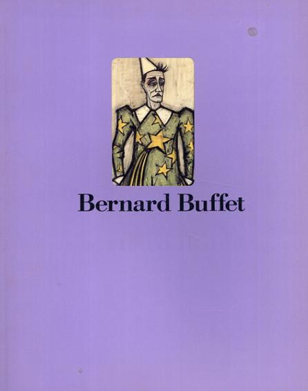 ビュッフェ展 Bernard Buffet/
