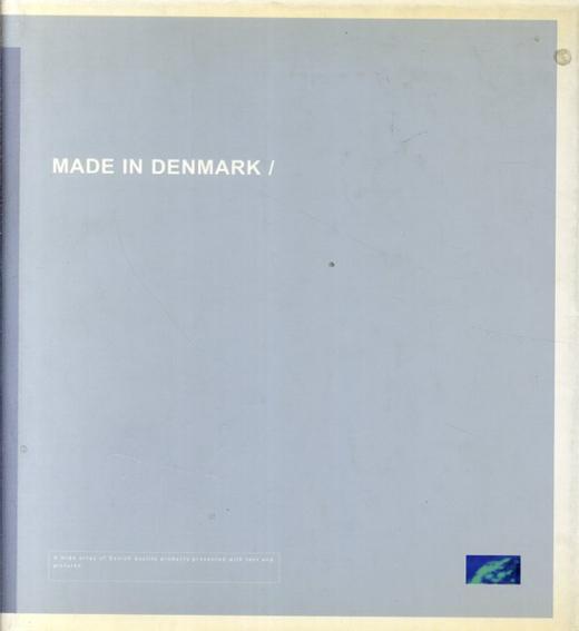 Made in Denmark/