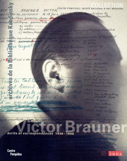 ヴィクトル・ブローネル Victor Brauner: Les Archives De Victor Brauner Au Musaee National D'art Moderne/Sylvie Patry/Camille Morando