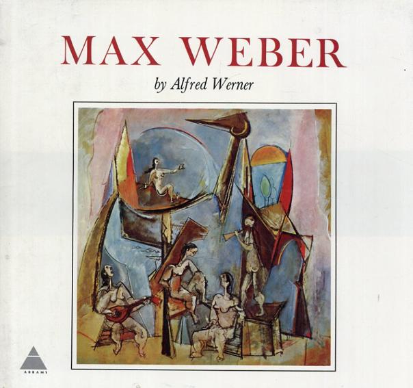マックス・ウェバー: Max Weber/Alfred Werner