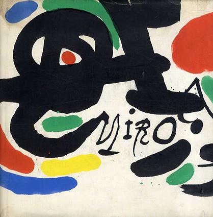 ジョアン・ミロ Joan Miro: Fotoscop Langage Visuel/James Johnson Sweeney