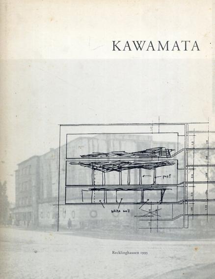 川俣正 Tadashi Kawamata/Tadashi Kawamata Jan Hoet寄 Ullrich編