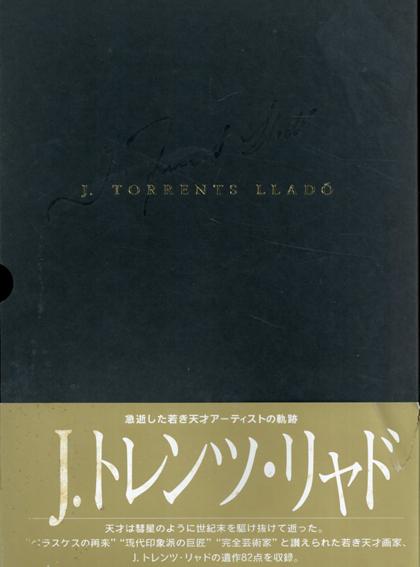 J・トレンツ・リャド画集 J.Torrents Llado Vol.3/J.トレンツ・リャド