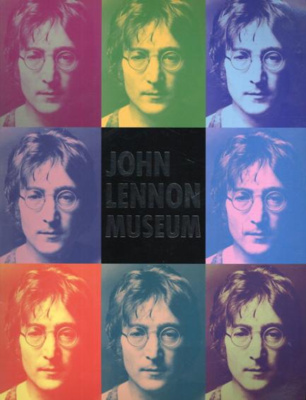 ジョン・レノン・ミュージアム・プログラム John Lennon Museum/