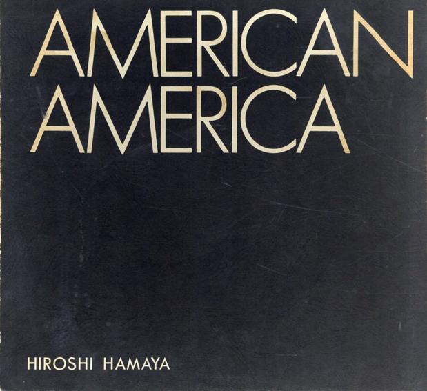 濱谷浩写真集 American America/濱谷浩