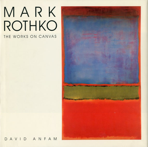 マーク・ロスコ カタログ・レゾネ Mark Rothko: The Works On Canvas/David Anfam