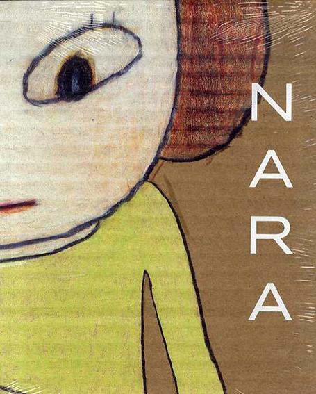 奈良美智 Yoshitomo Nara: Drawings: 1984-2013/