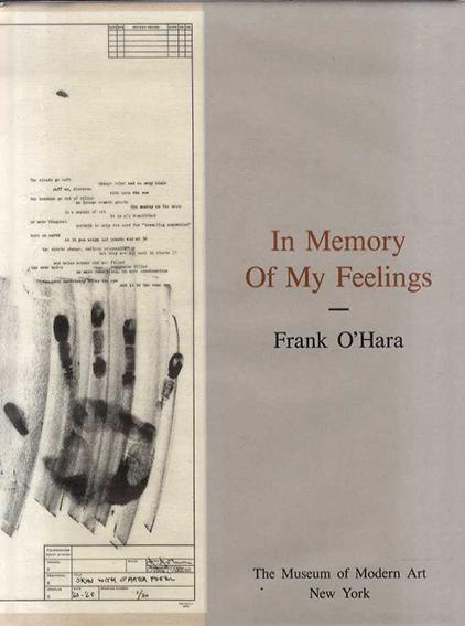フランク・オハラ In Memory of My Feelings: A Selections Of Poems/Frank O'Hara Bill Berkson編