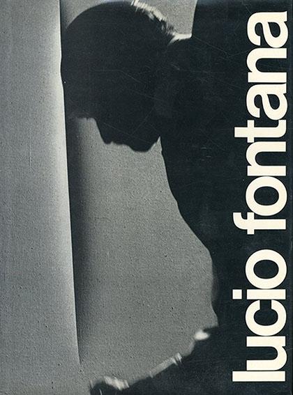 ルーチョ・フォンタナ カタログ・レゾネ Lucio Fontana: Catarogue Raisonne des Peintures, Sculptures et Environnements Spatiaux 全2冊揃/Enrico Crispolti