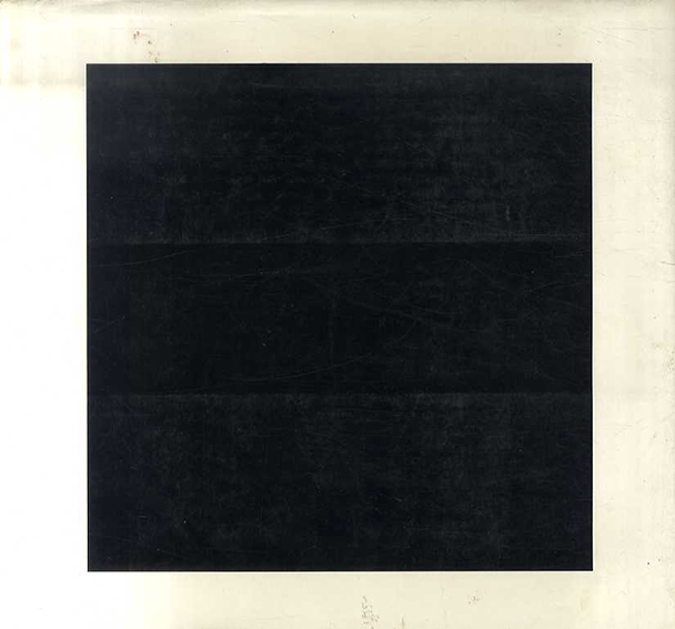 アド・ラインハート Ad Reinhardt/アド・ラインハート Lucy R. Lippard