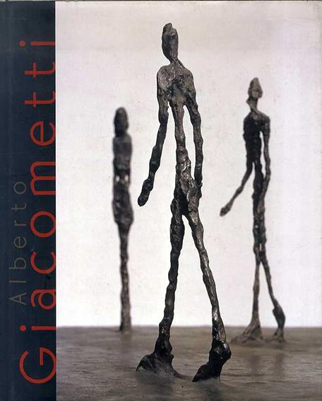 アルベルト・ジャコメッティ Alberto Giacometti/Alberto Giacometti/Christian Klemm/Carolyn Lanchner