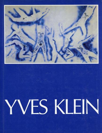 イヴ・クライン Yves Klein :A Retrospective 1928-1962/