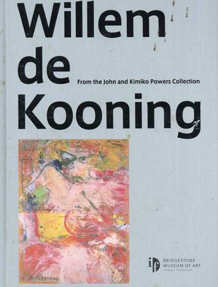 ウィレム・デ・クーニング展/Willem de Kooning